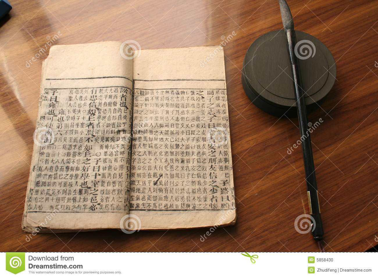 Old Chinese Style Book Stock Photo  Image 5858430