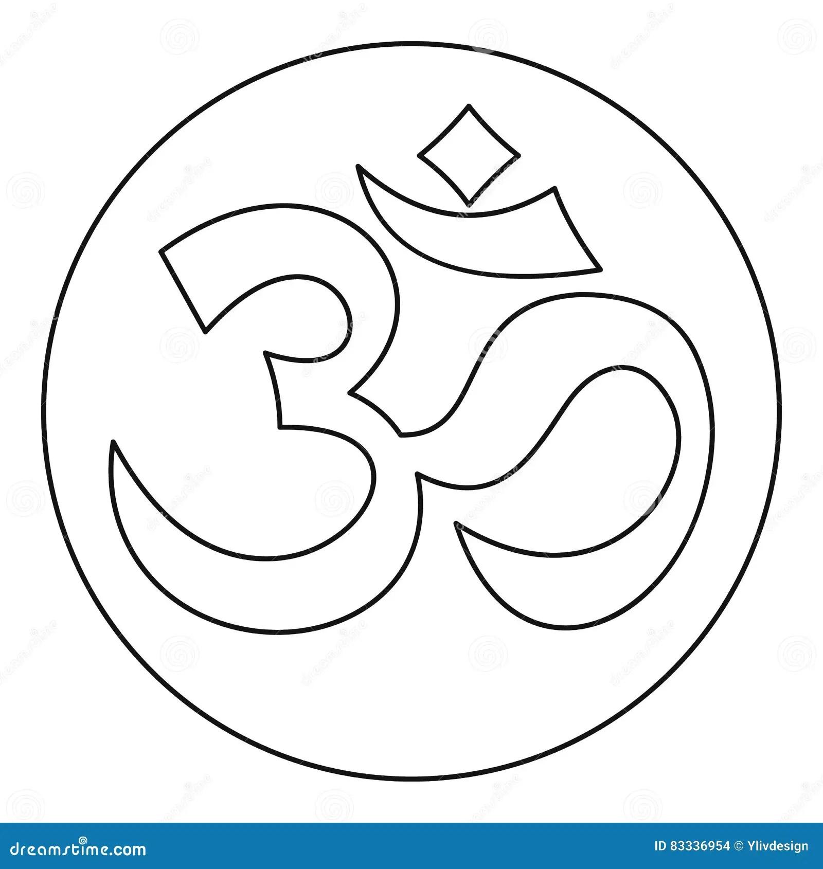 Ohm Symbol