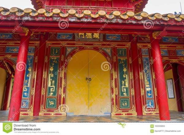 Ornate Door And Facade Of Chinese Temple Stock