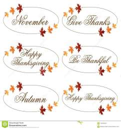 ornate thanksgiving clipart [ 1300 x 1390 Pixel ]