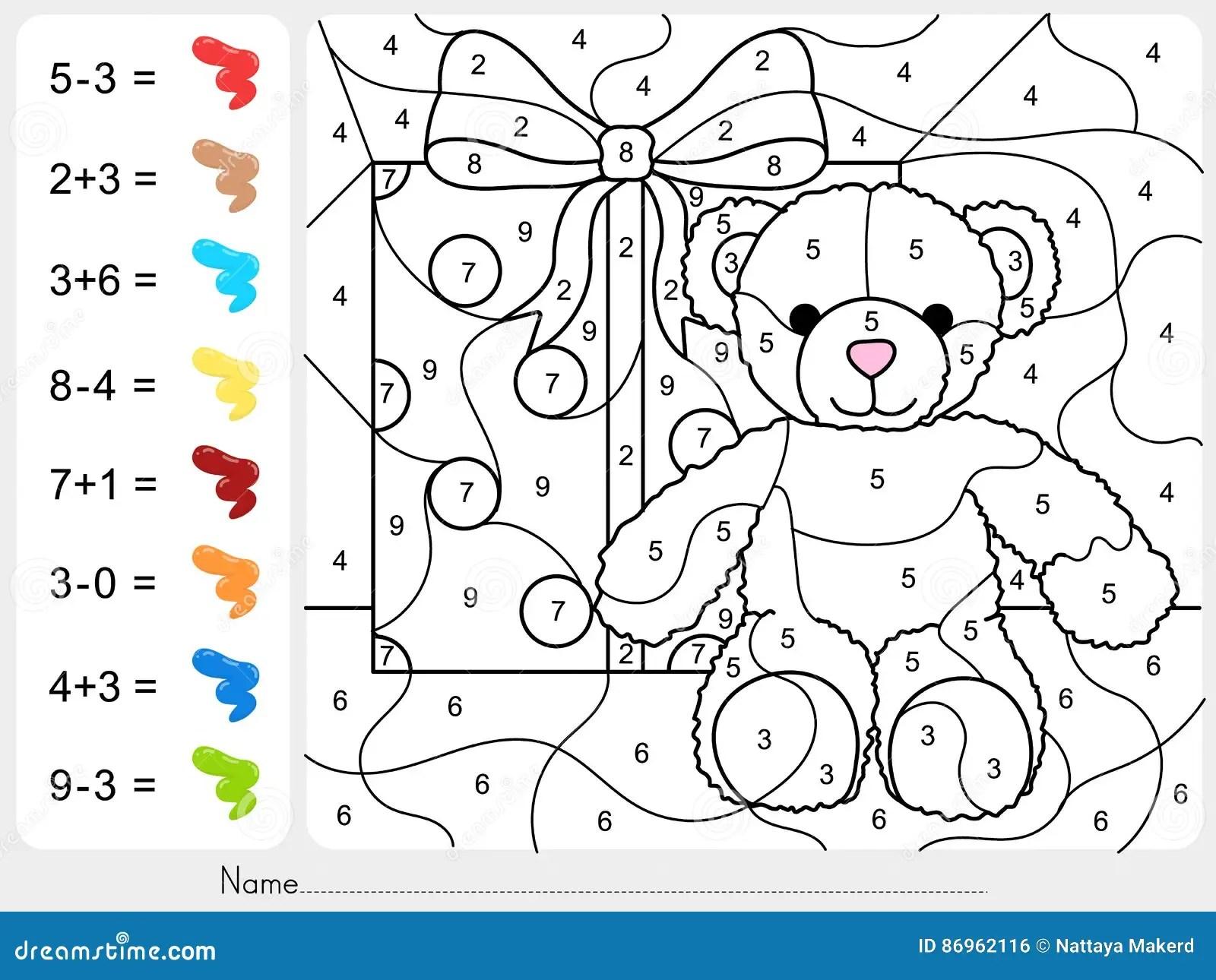 Adding Worksheet Thanksgiving Color By Number