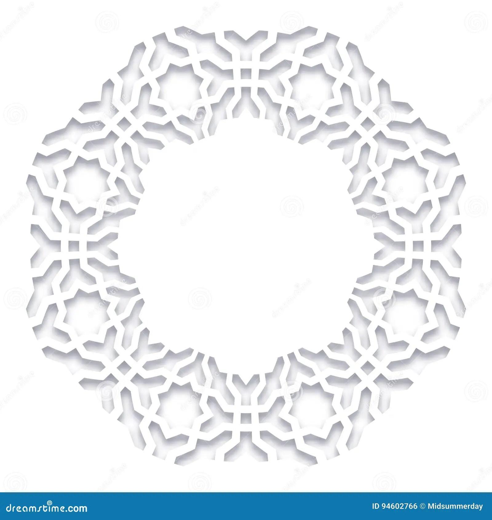 Islamic Vector Frame Vector Illustration