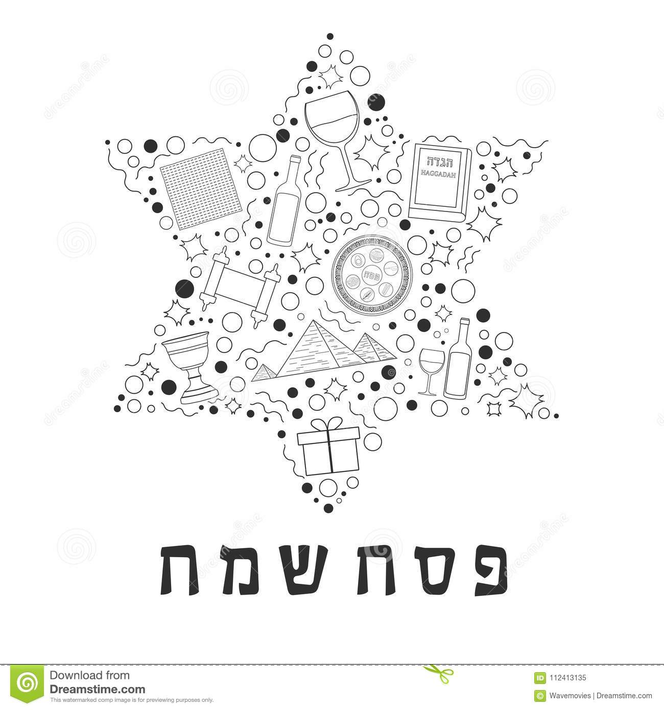 Passover Holiday Flat Design Black Thin Line Icons Set In
