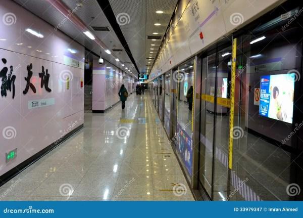 Platform At Shanghai Subway Station China Editorial