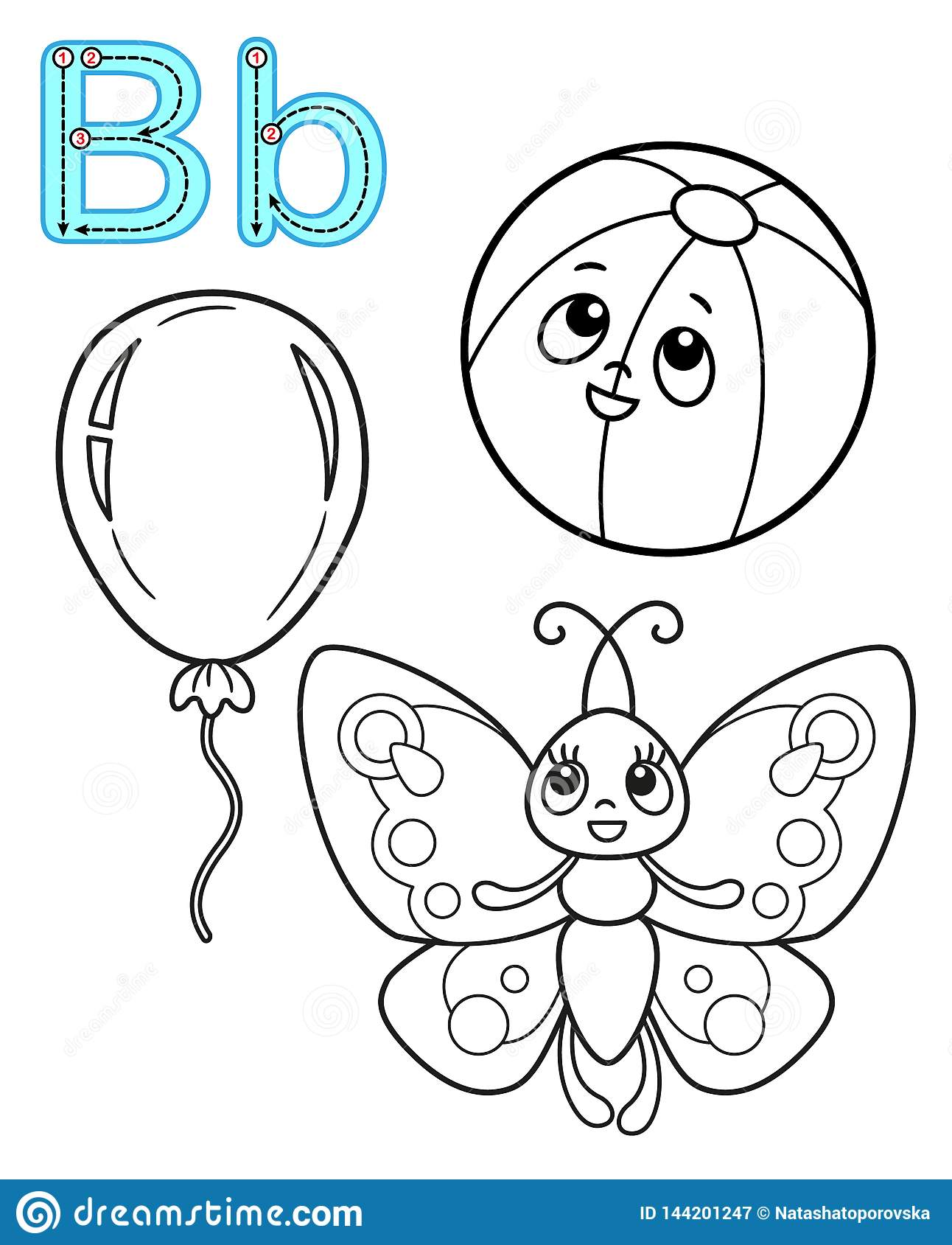 B For Butterfly Worksheet