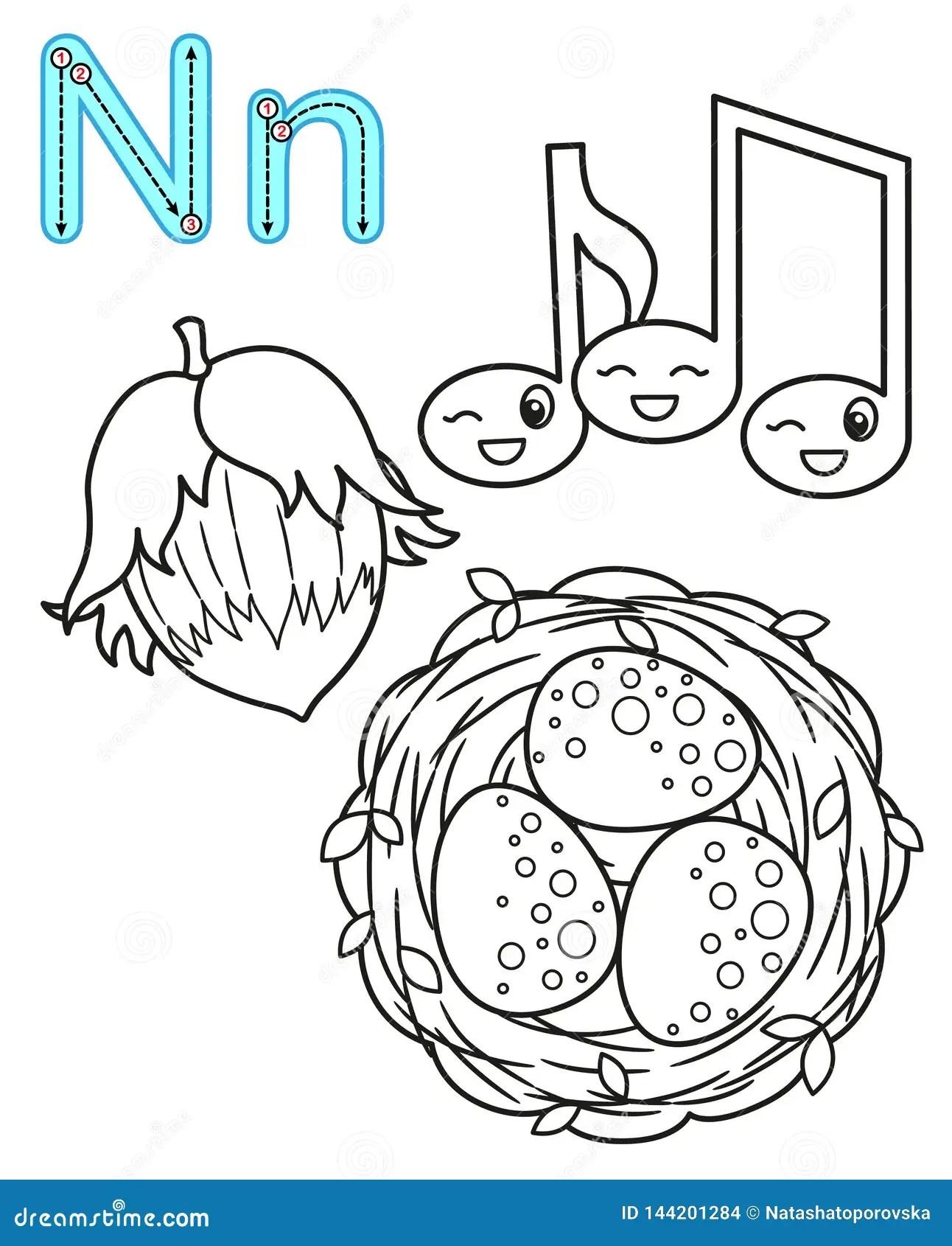 Printable Coloring Page For Kindergarten And Preschool