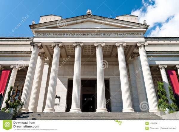 Pushkin Museum In Moscow Stock - 27240561