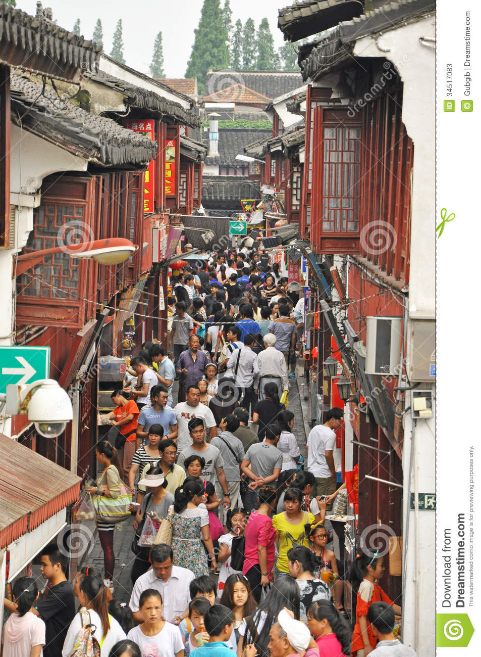 QiBao old town editorial stock photo Image of chinese  34517083