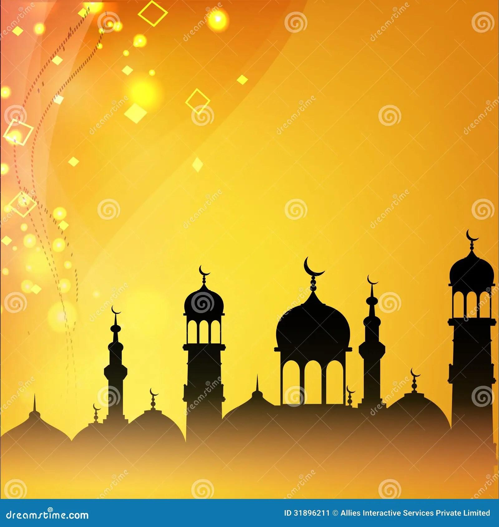 Ramadan Kareem background stock illustration Image of