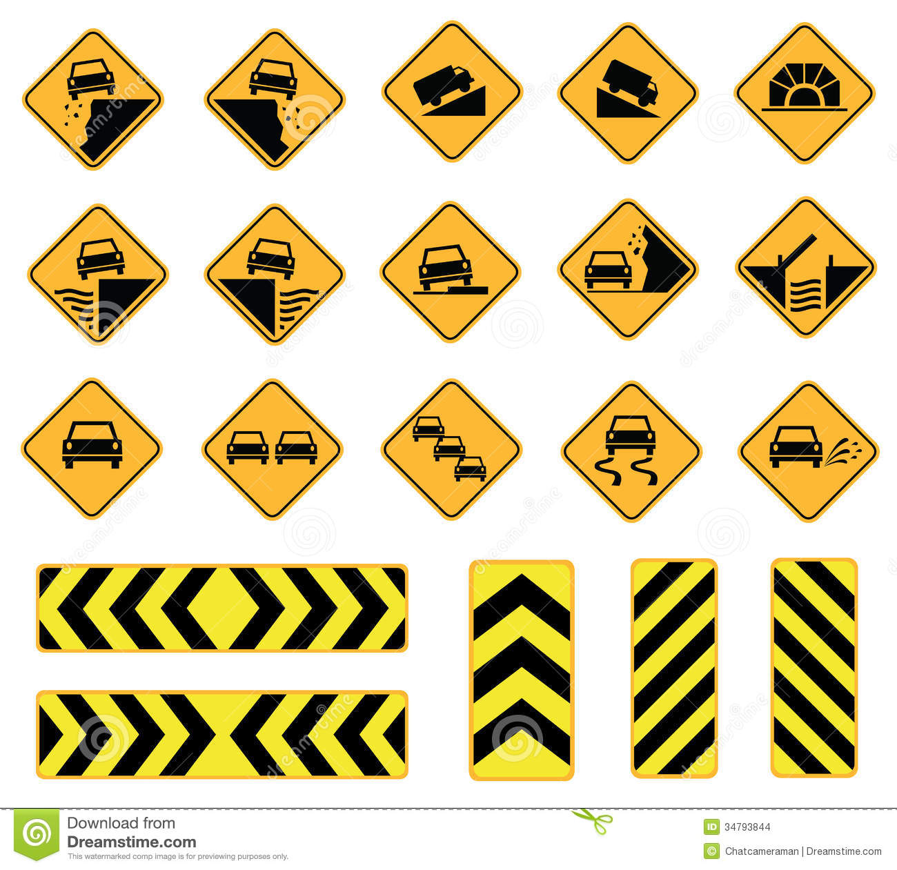 Road Signs Stock Vector Illustration Of High Direction