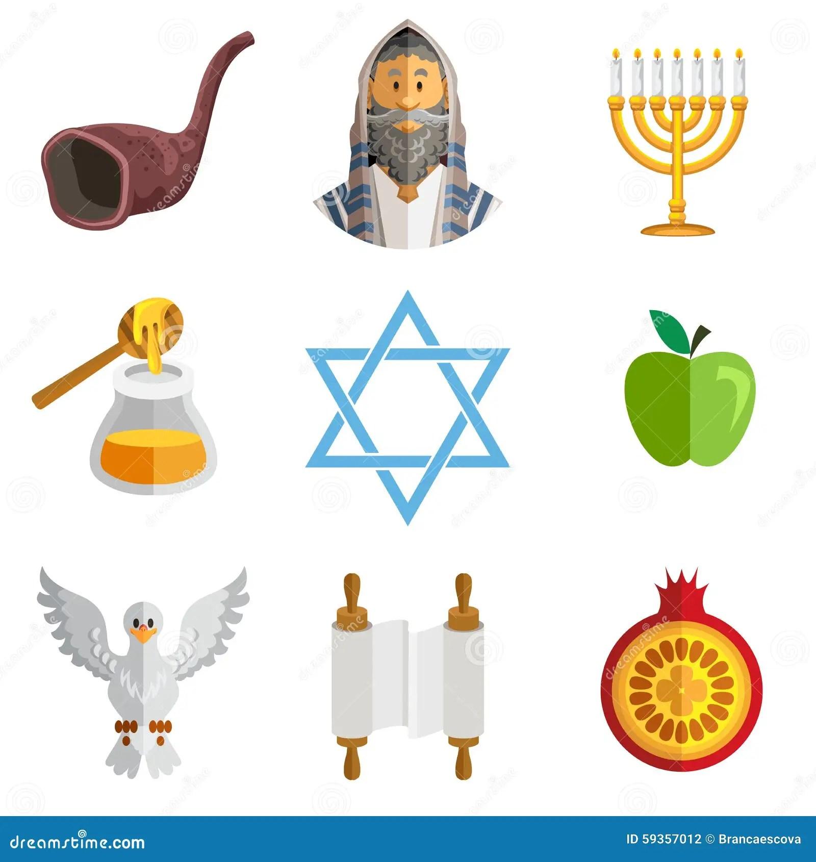 Rosh Hashana Jewish New Year Yom Kippur Icons Stock Vector