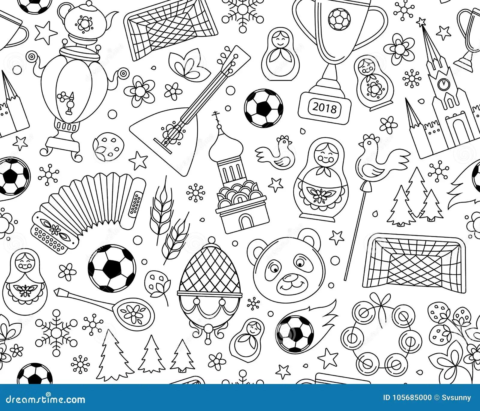 Russian World Cup Soccer Football Championship 2018