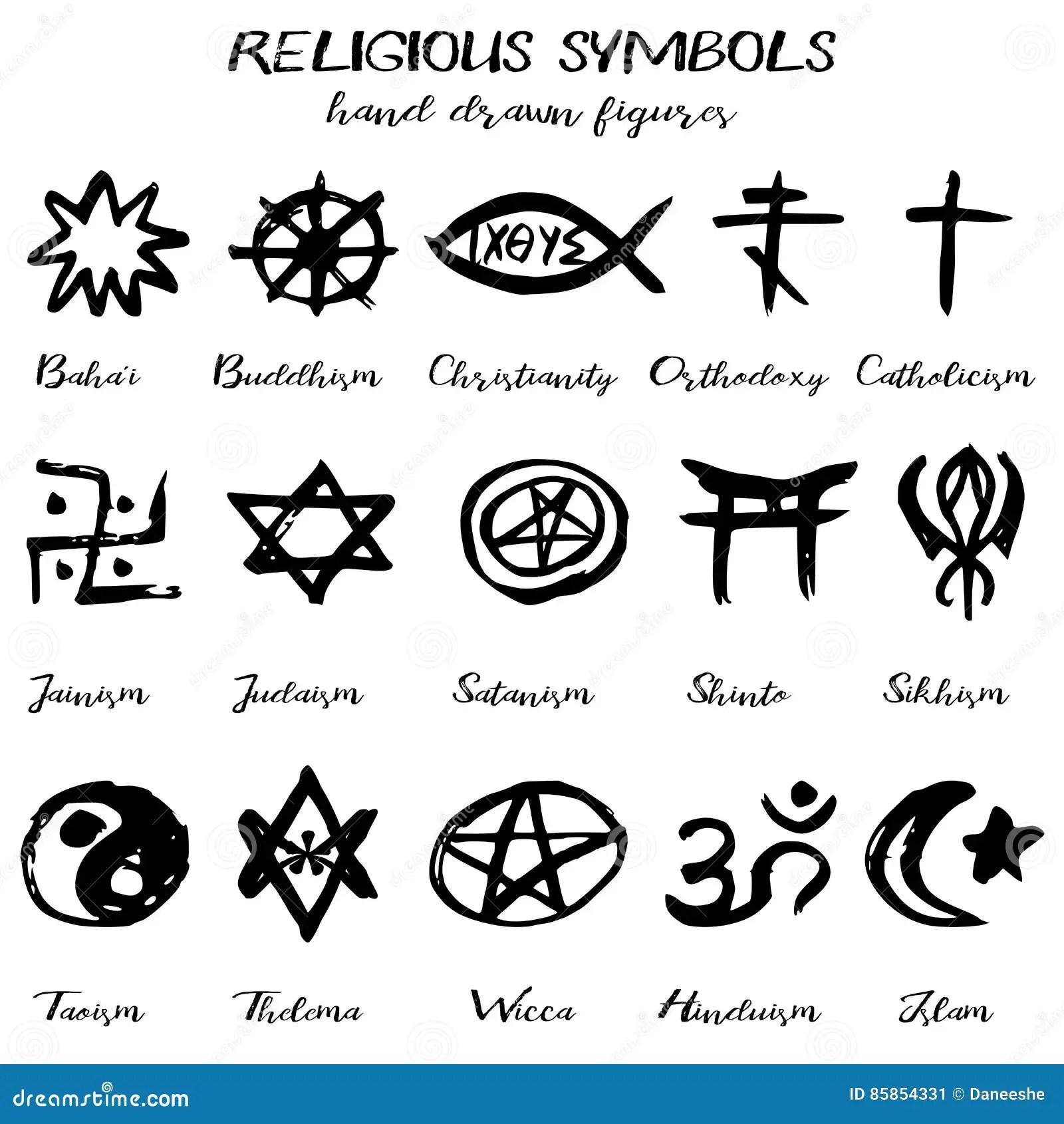Simbolos Religiosos Dibujados Mano Del Grunge Del Vector
