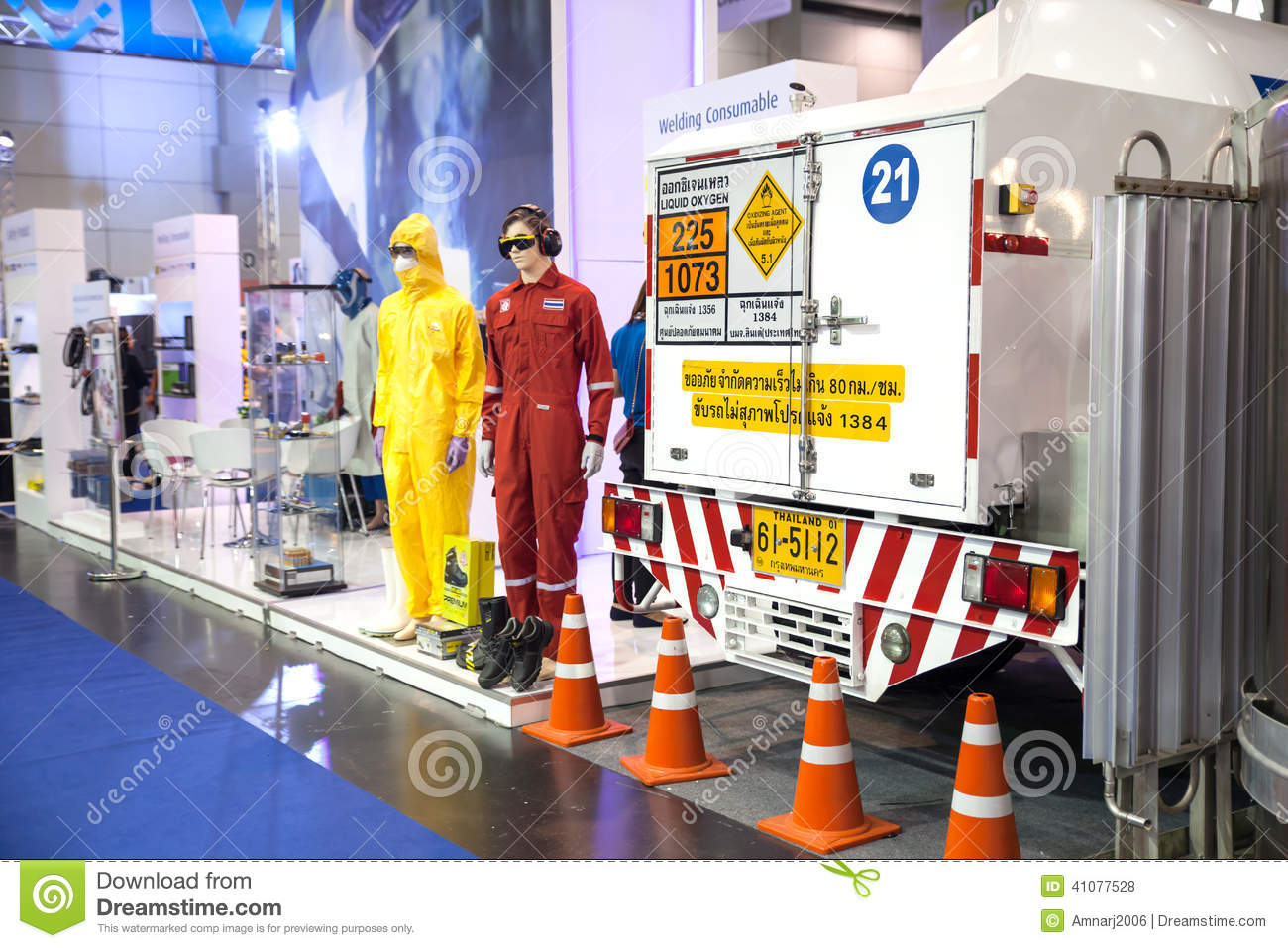 Safety In Factory Editorial Stock Photo Image 41077528
