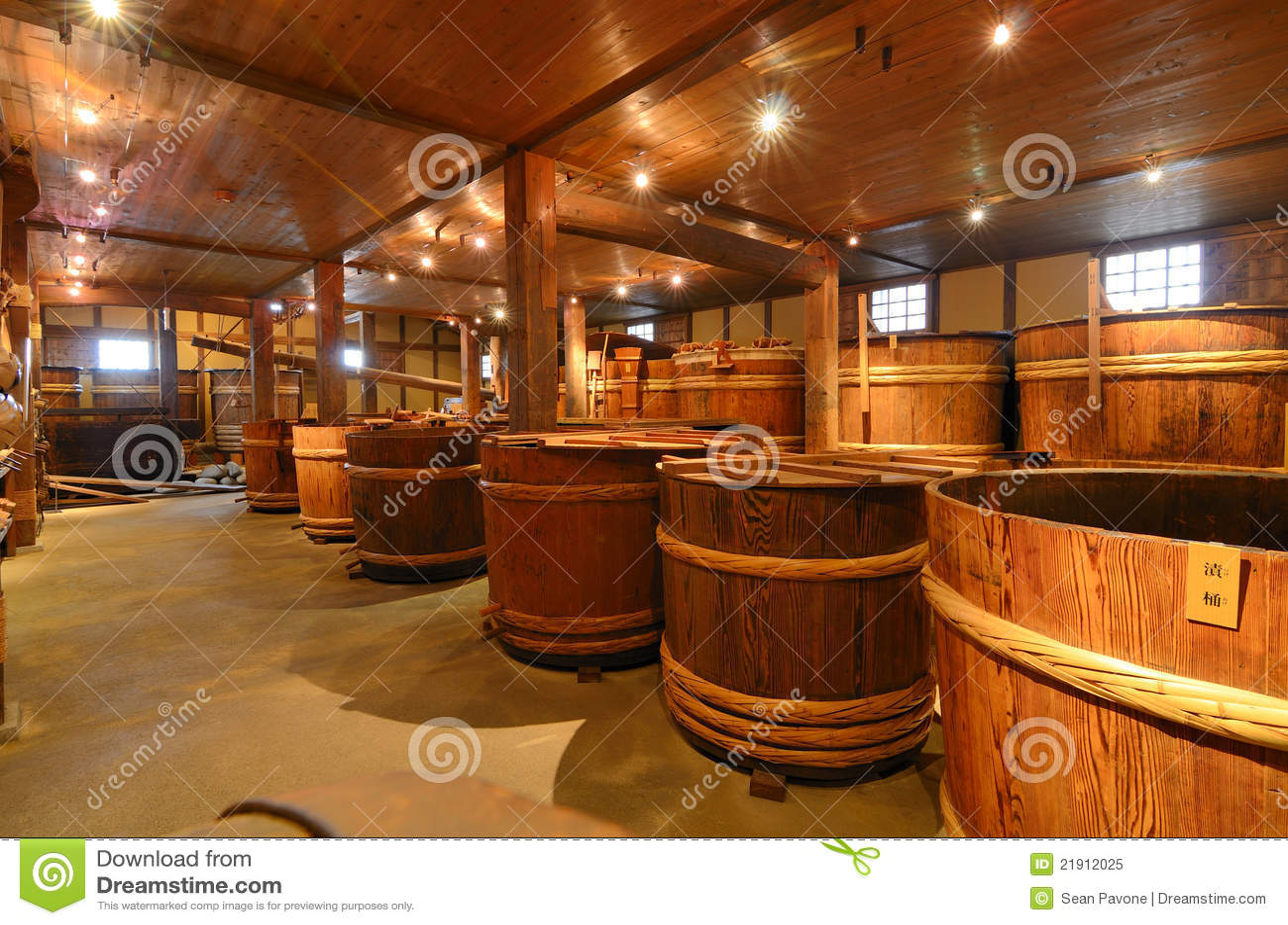 Sake Brewery Editorial Image  Image 21912025
