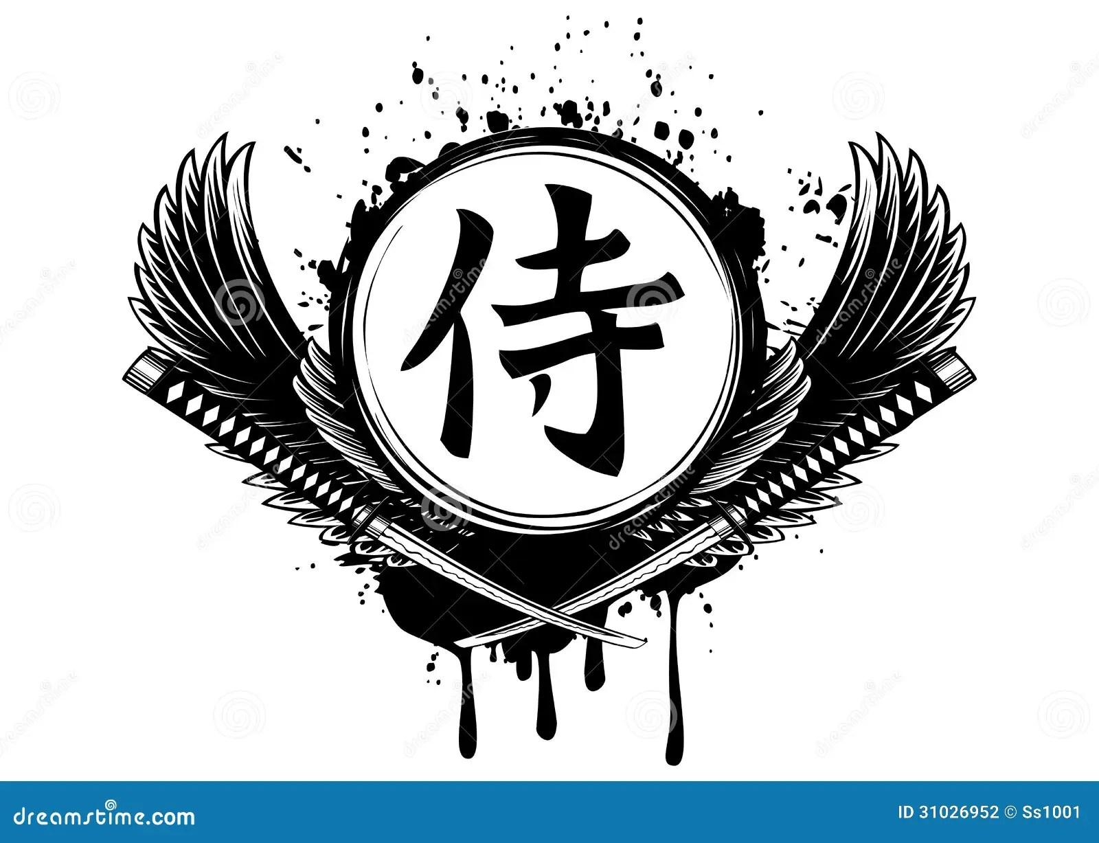 Samurai Do Hieroglifo Asas E Espadas Cruzadas Do Samurai