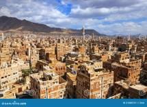 Sanaa Yemen Stock - 21680721