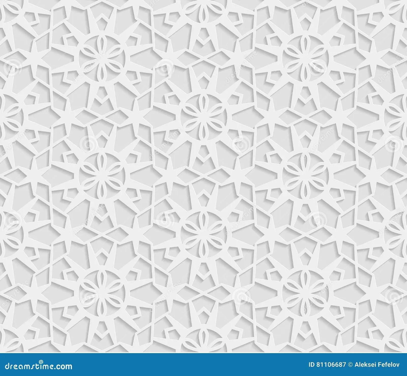 Seamless Arabic Geometric Pattern, 3D White Pattern Vector