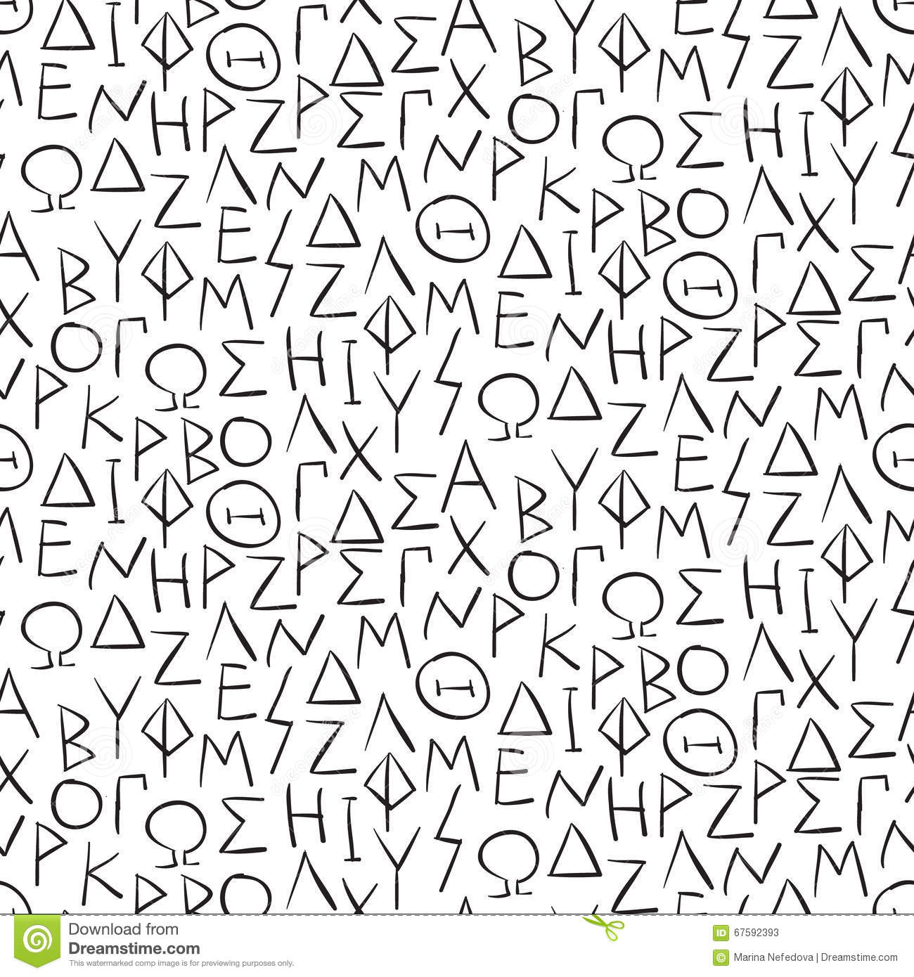 Seamless Pattern With Greel Letters On The Wall Stock