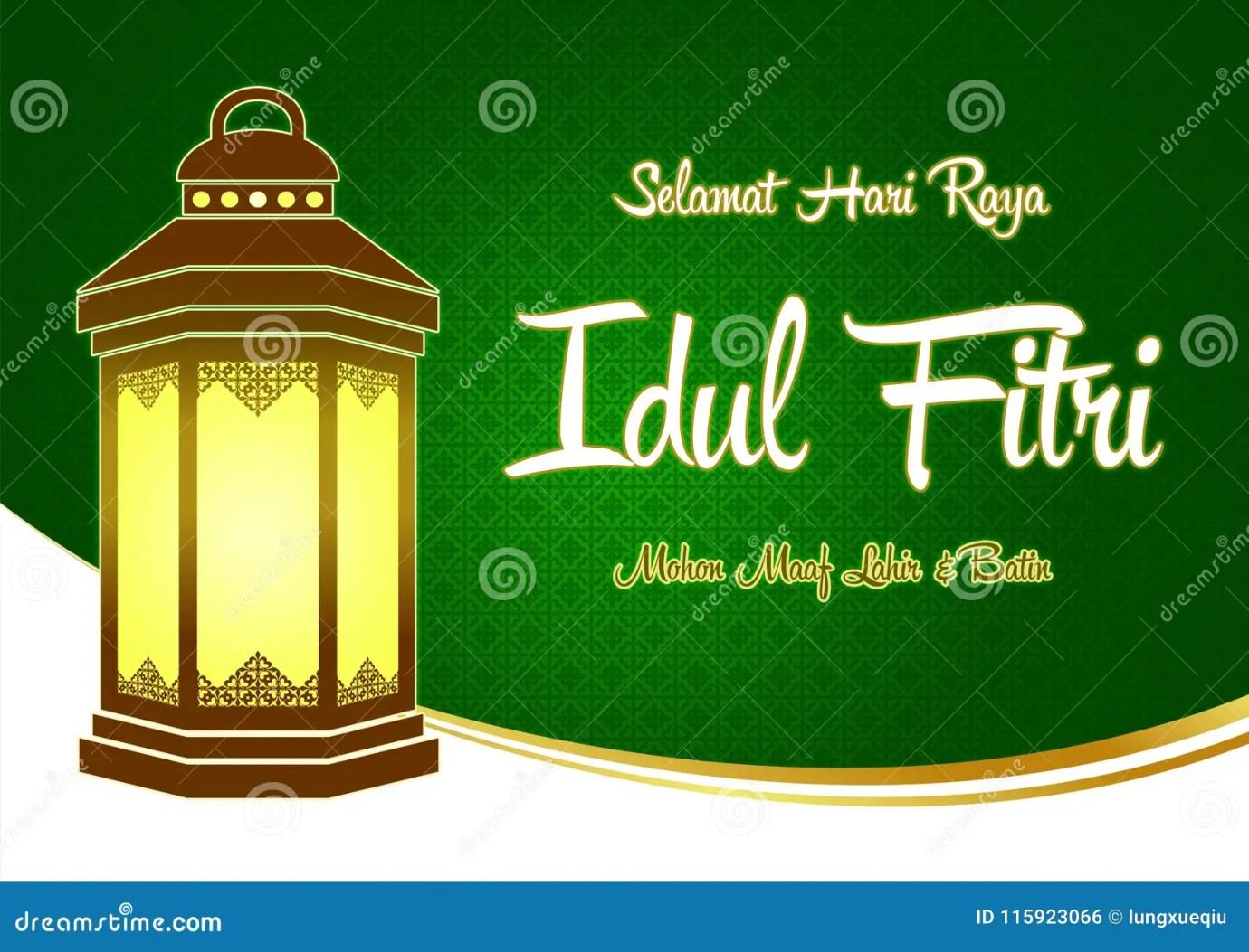 Selamat Idul Fitri Kartu Ucapan Hijau Dengan Lentera Stock