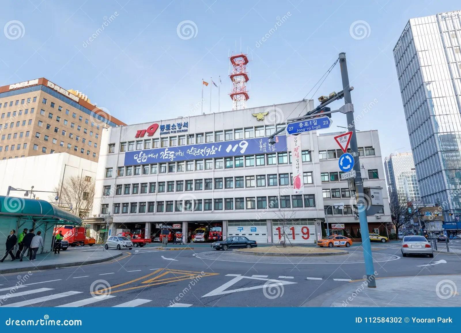 Building Of Seoul Jongno Fire Station In Jong Ro District