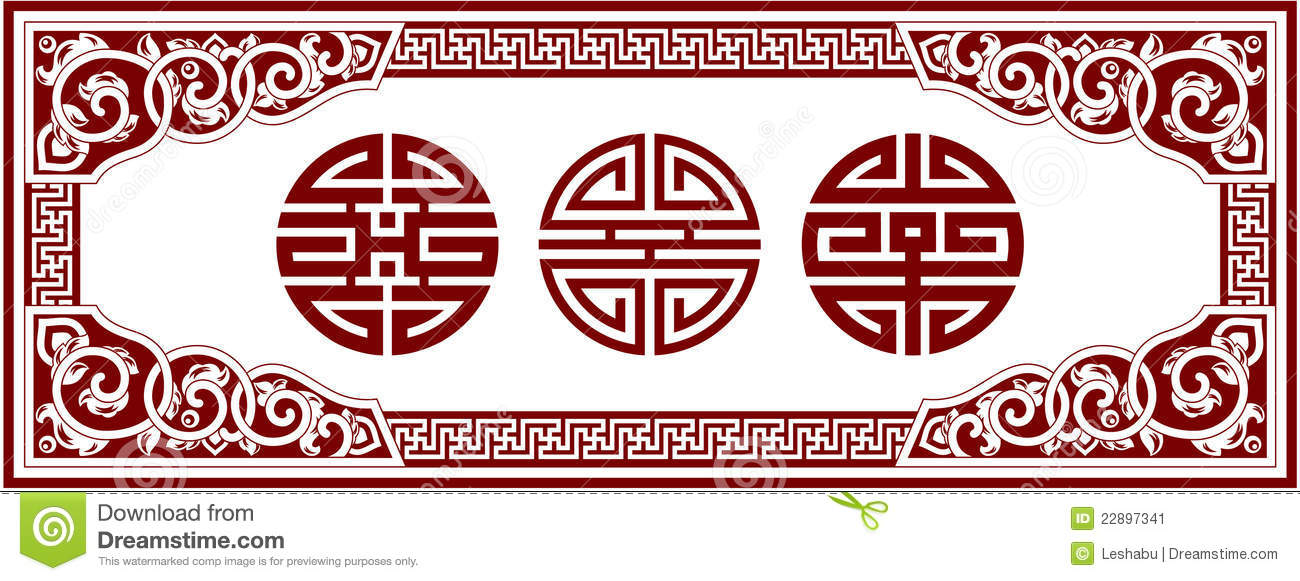 Set Of Oriental Chinese Design Elements Stock Image