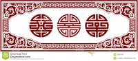 Set Of Oriental Chinese Design Elements Stock Image ...