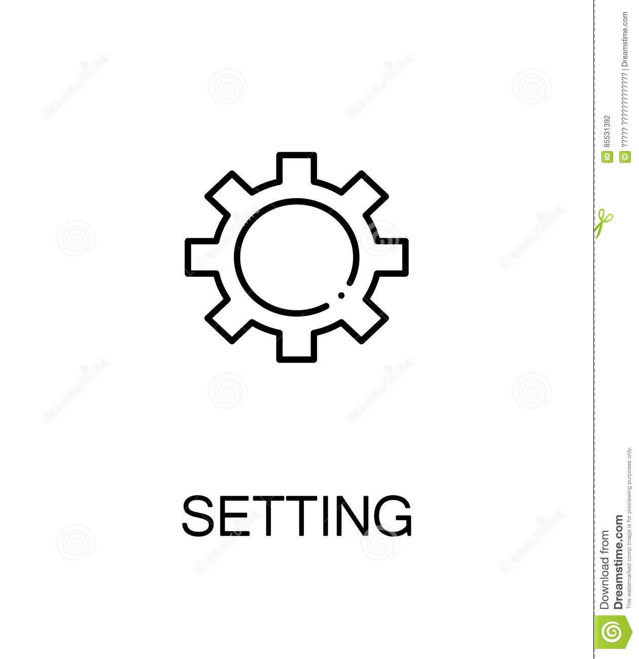 Setting Flat Icon Stock Vector Image Of Concept Black
