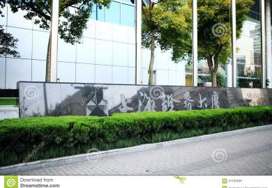 Shanghai Stock Exchange Sse