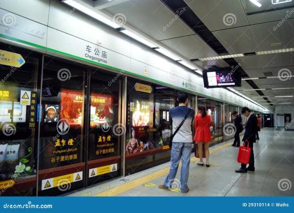 Shenzhen China Subway Station Editorial Stock Image