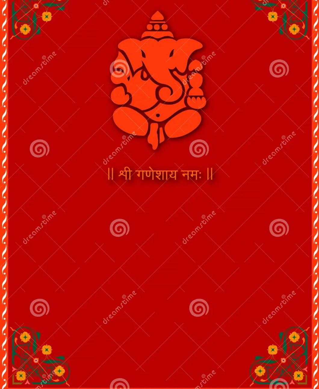 ganpati invitation card in marathi | Rezzasite.co