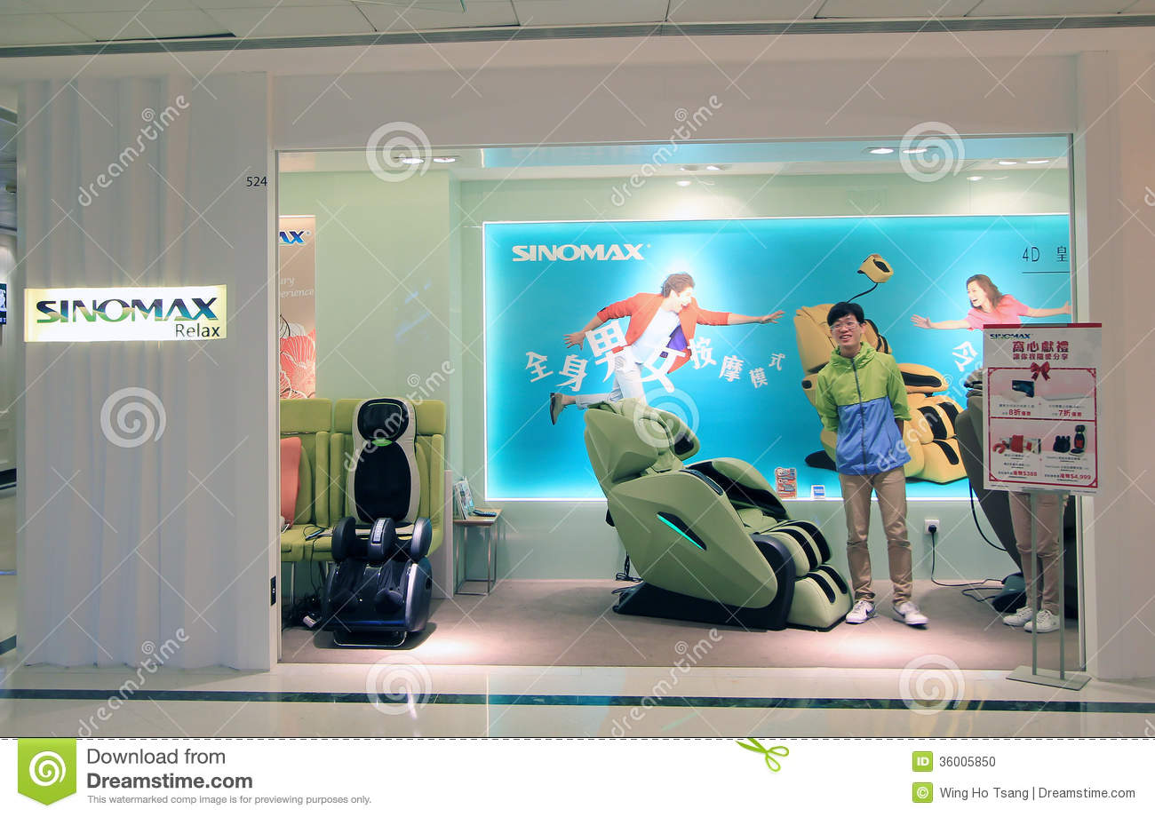 Sinomax shop in hong kong editorial image Image of shop  36005850