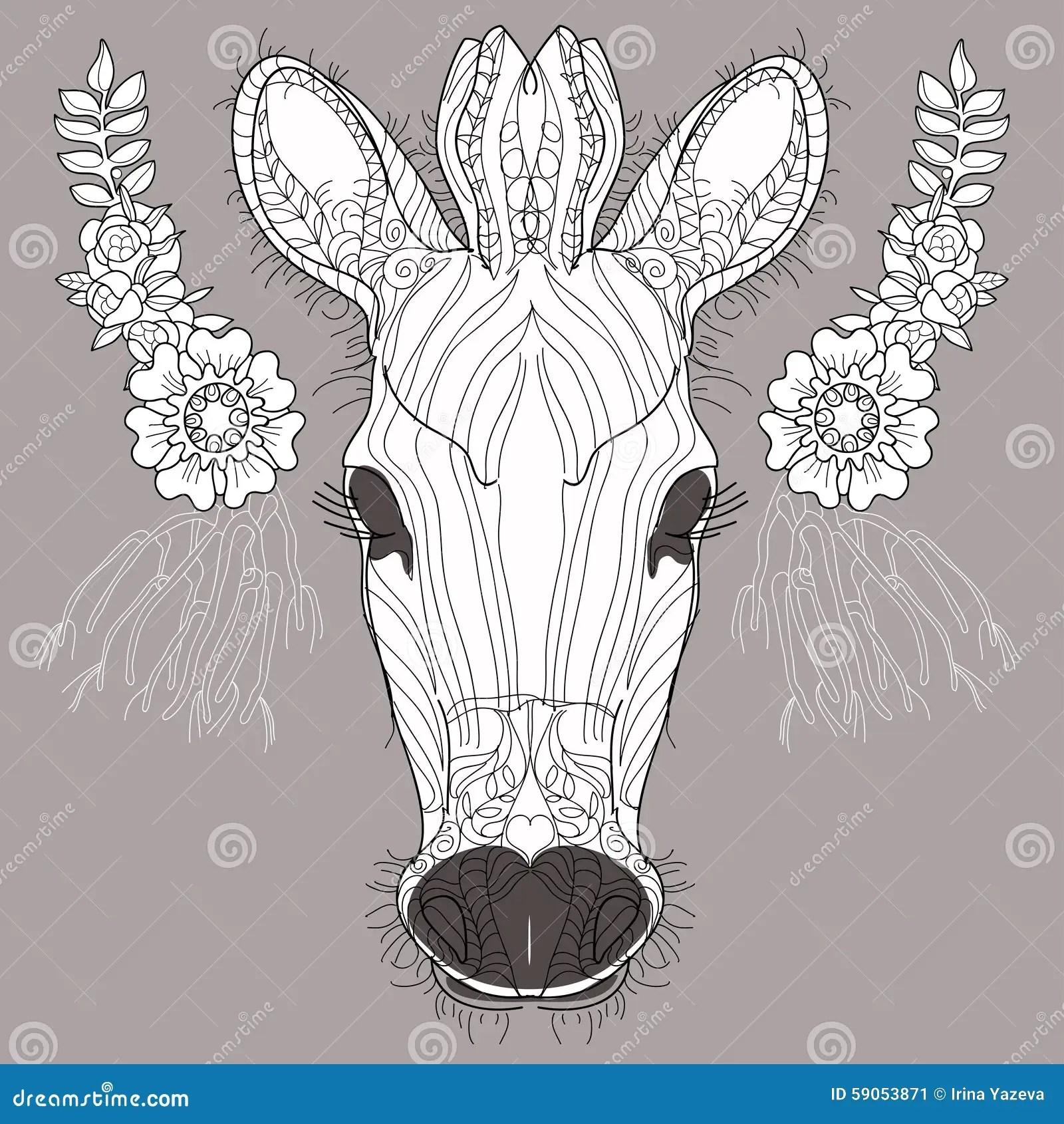 Sketch, Doodle, Hand Drawn Illustration Of Zebra. Stock