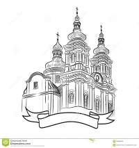 Sketch Of Russian Orthodox Church. Ukrainian Church