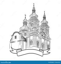 Sketch Of Russian Orthodox Church. Ukrainian Church ...
