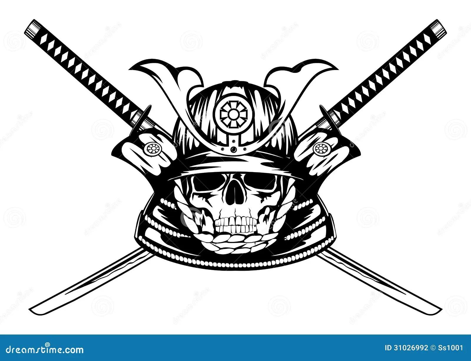 Skull In Samurai Helmet And Crossed Katanas Stock Vector