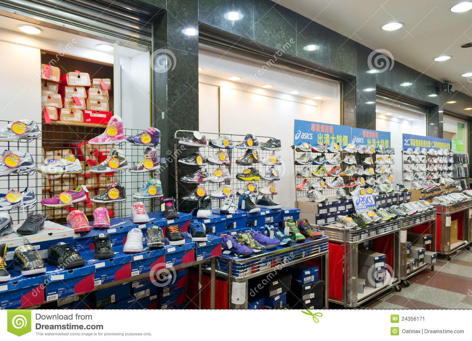 Sport Shoe Shop At Fengjia Night Market Editorial Photo