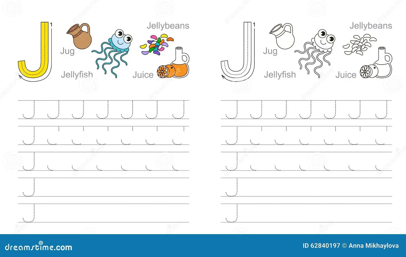 Spurarbeitsblatt Fur Buchstaben J Vektor Abbildung