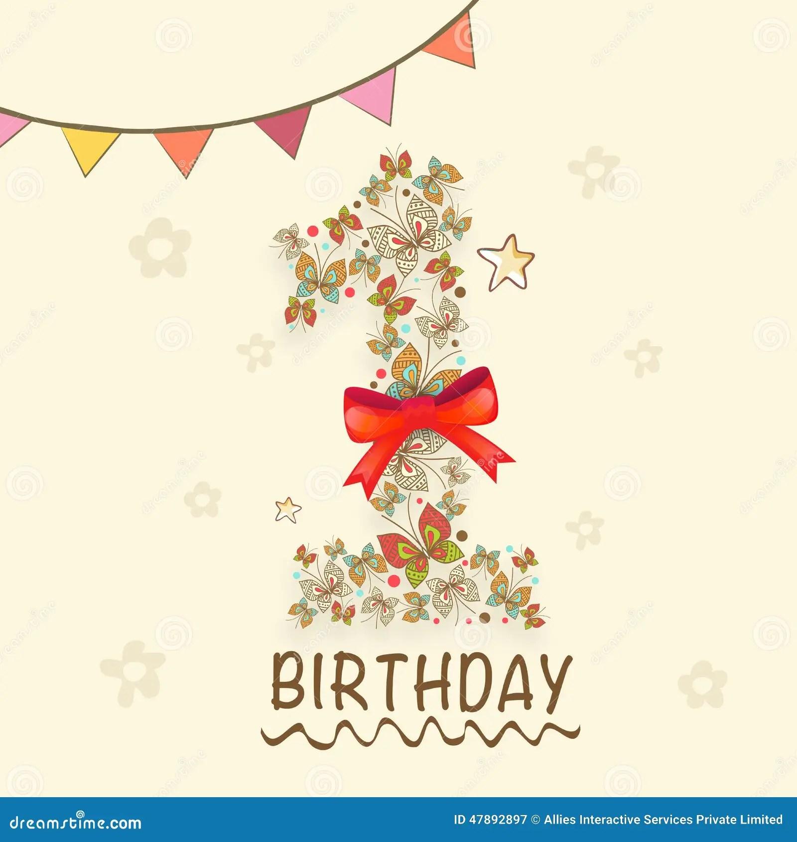 1st Kids Birthday Invitation Card Stock Illustration