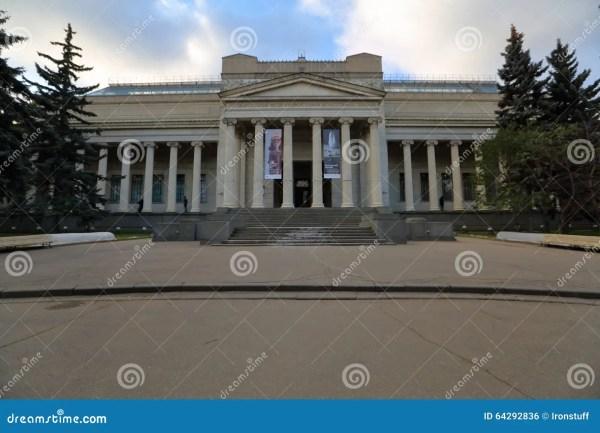 State Pushkin Museum Of Fine Arts Editorial