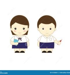 student cute kids [ 1300 x 1155 Pixel ]
