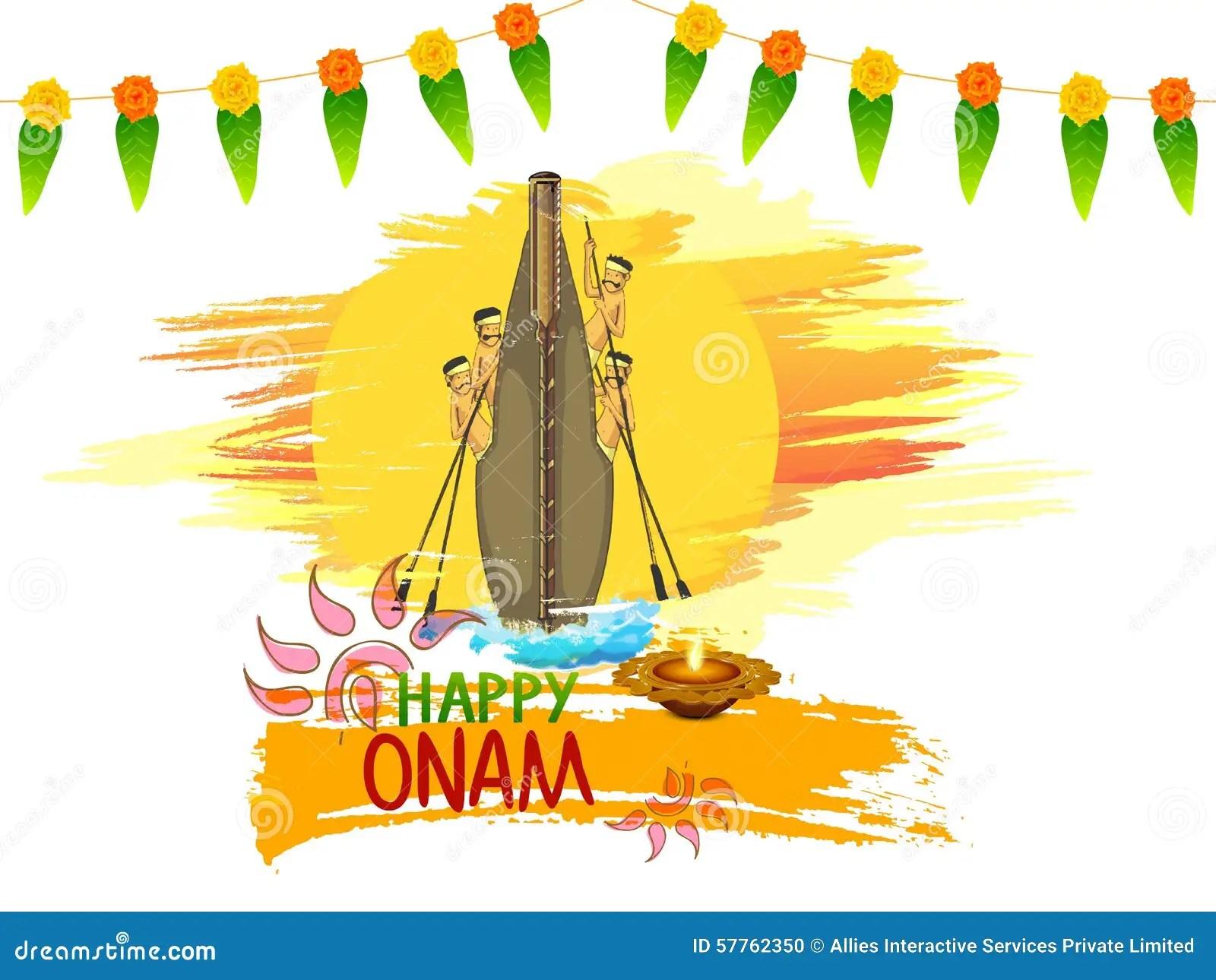 Stylish Snake Boat For Happy Onam Celebration Stock