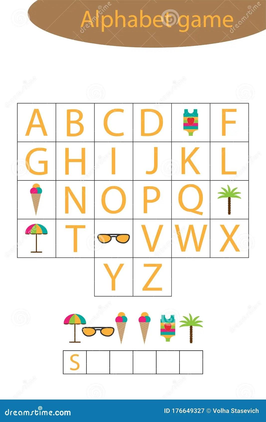 Summer Alphabet Game For Children Make A Word Preschool