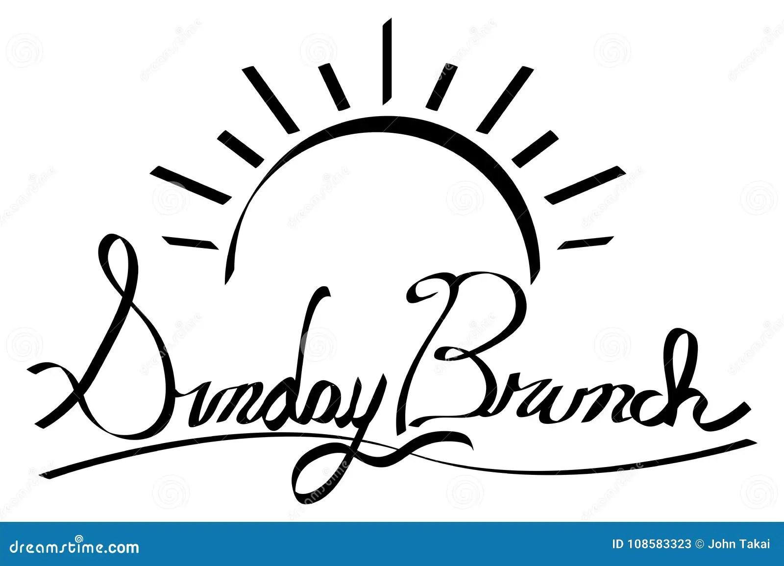 Sunrise Sunday Brunch Calligraphy Handwriting Stock Vector