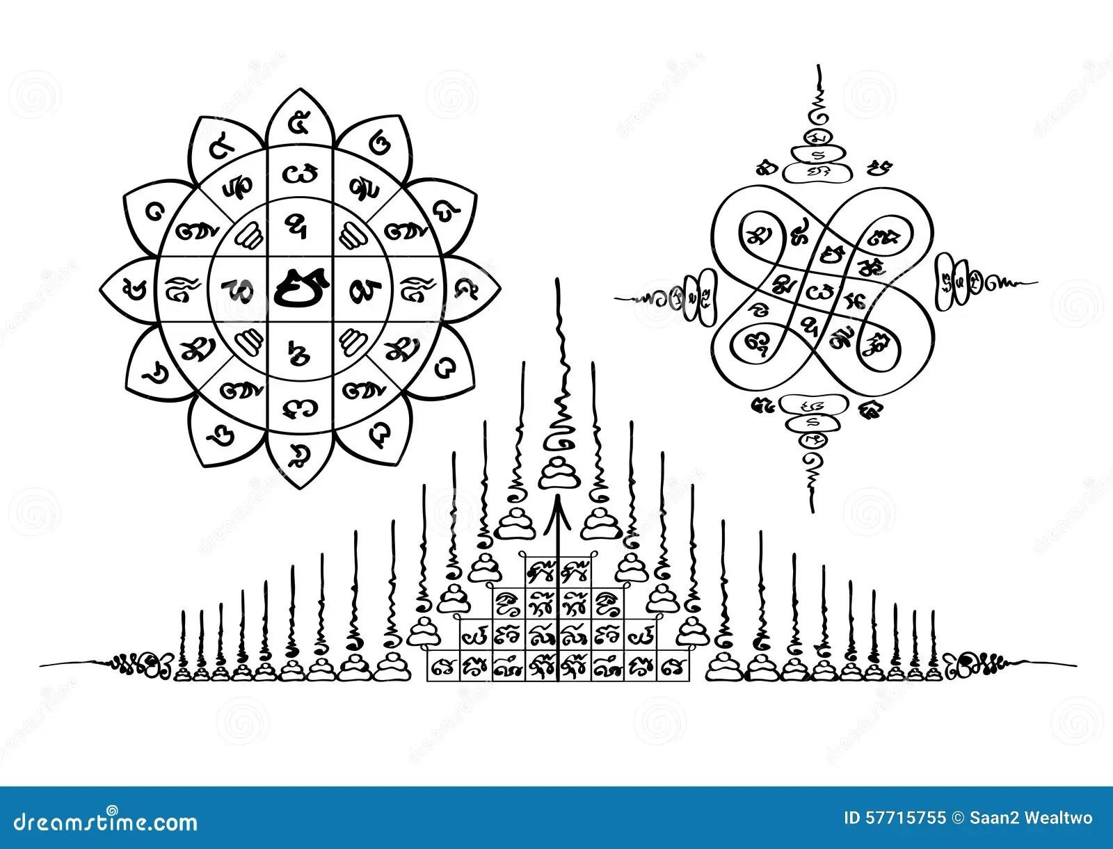 Tattoo Thai Style Stock Vector Illustration Of