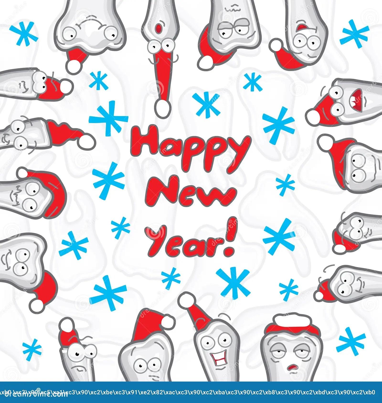 Teeth Happy New Year Greeting Card Stock Vector