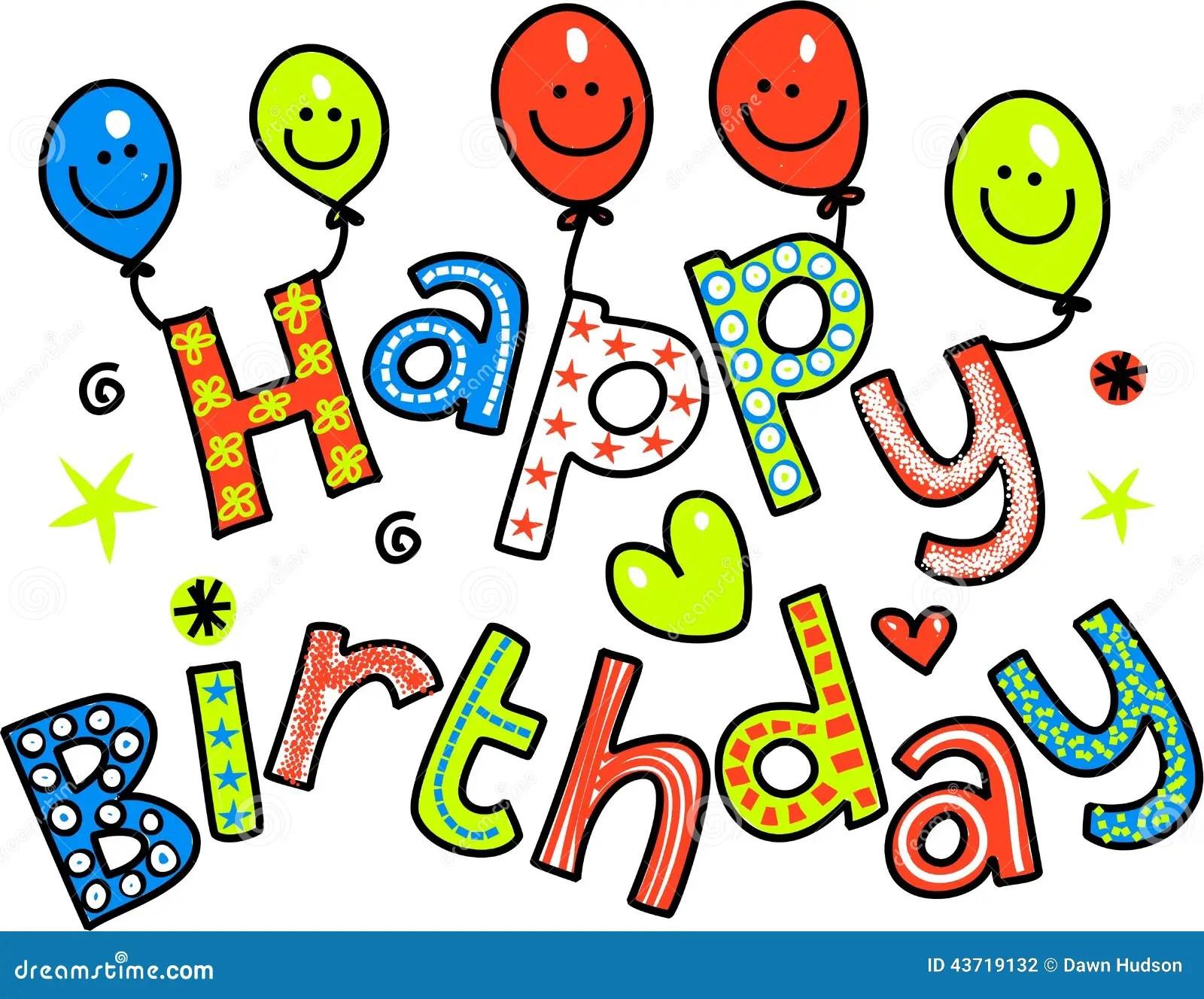 Testo Di Celebrazione Di Buon Compleanno Illustrazione Di