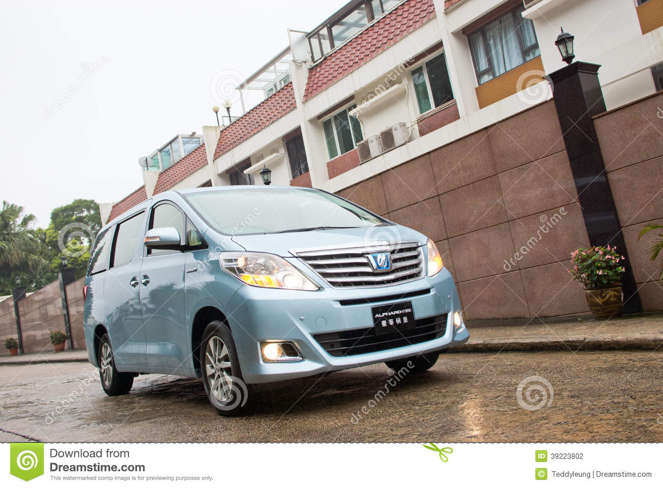 all new alphard hybrid launching grand avanza toyota 2012 editorial photography image of modern