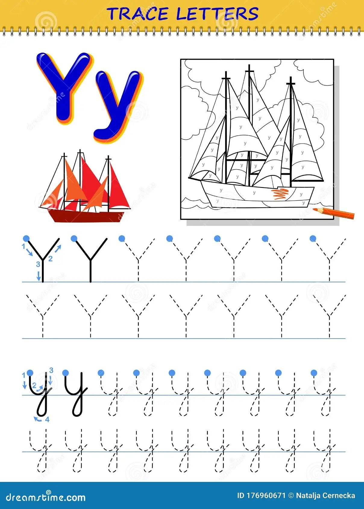 Tracing Letter Y For Study Alphabet Printable Worksheet