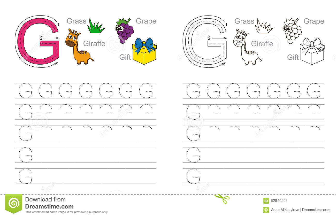 Letter G Practice Worksheet